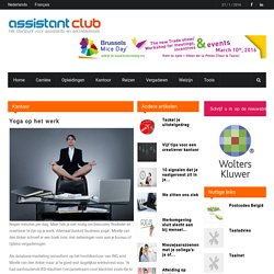 AssistantClub