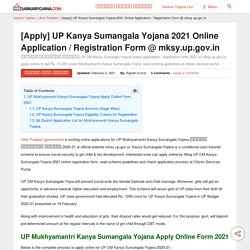 UP Kanya Sumangala Yojana 2021