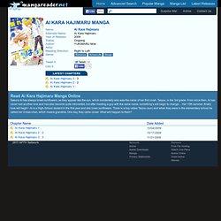 Ai Kara Hajimaru Manga - Read Ai Kara Hajimaru Online For Free