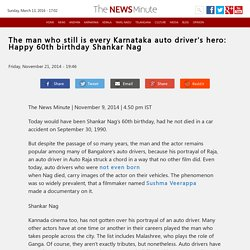 The man who still is every Karnataka auto driver's hero: Happy 60th birthday Shankar Nag