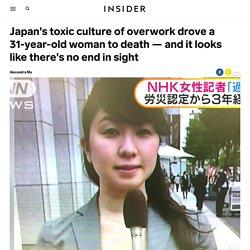 Karoshi: How overwork in Japan killed Miwa Sado, and hundreds like her - Insider