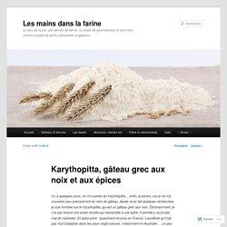 Karythopitta, gâteau grec aux noix et aux épices