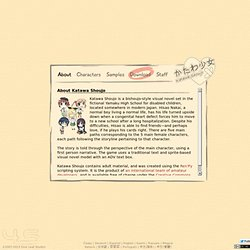 Katawa Shoujo ◊ About