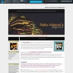 Reiko Katsura's Ramblings - Harry/Draco Goodie Bag (aka, masterlist of recs)