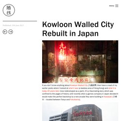 Kawasaki Warehouse - Kowloon Walled City Rebuilt in Japan