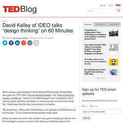 "David Kelley of IDEO talks ""design thinking"" on 60 Minutes"
