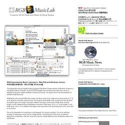 Kenji Kojima / RGB MusicLab