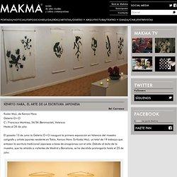 Kenryo Hara, el arte de la escritura japonesa -