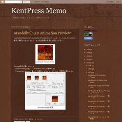 KentPress Memo: 2011/09