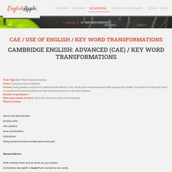 Key Word Transformations