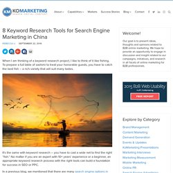 8 Keyword Research Tools for Search Engine Marketing in China
