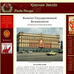 Comité pr la Sécurité de l'État C.E.I.