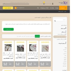 khalifehshop