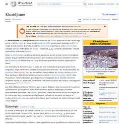 Kharidjisme