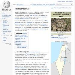 Khirbet Qeiyafa : Wikipedia