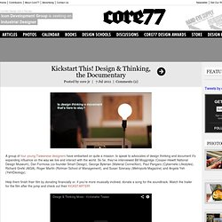 Kickstart This! Design & Thinking, the Documentary