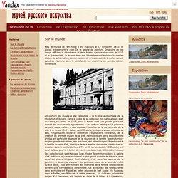 MUSÉE de l'ART RUSSE à KIEV