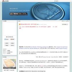 Kinect身份识别:技术与经验_微软亚洲研究院