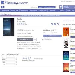 BOOKS KINOKUNIYA: Aporia / Clive En-Kai (9789810898090)