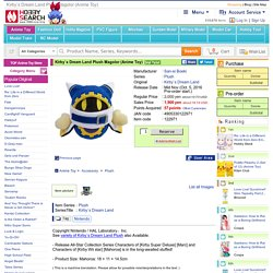 Kirby`s Dream Land Plush Magolor (Anime Toy)