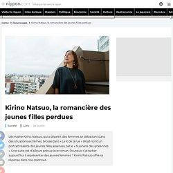 Kirino Natsuo, la romancière des jeunes filles perdues