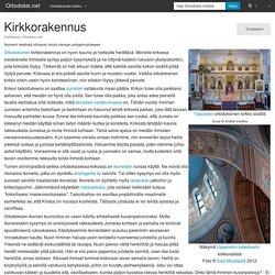 Kirkkorakennus – Ortodoksi.net