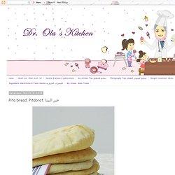 Pita bread. Pitabrot. خبز البيتا