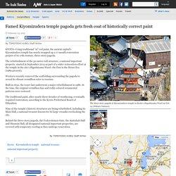 Famed Kiyomizudera temple pagoda gets fresh coat of historically correct paint