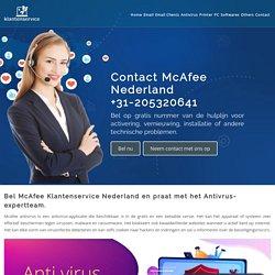 McAfee Klantenservice Nederland Telefoonnummer +31-205320641