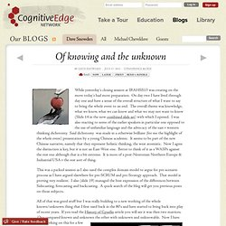 Of knowing and the unknown