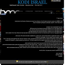 KODI ISRAEL קודי ישראל - סרטים סדרות וערוצי טלוויזיה