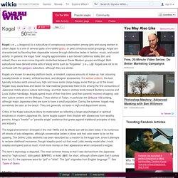 Kogal - Gyaru Wiki - Wikia