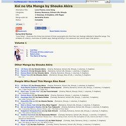 Koi no Uta Manga Online by Shouko Akira