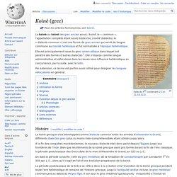 Koinè (grec)