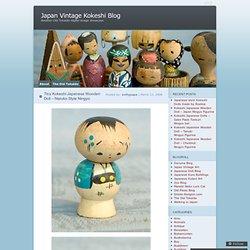 Japan Vintage Kokeshi Blog