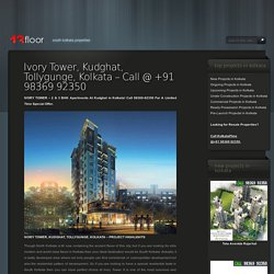 Ivory Tower Rates