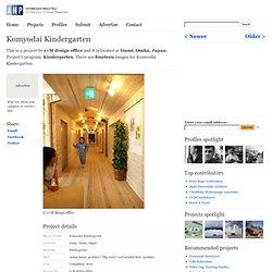 Komyodai Kindergarten by y+M design office