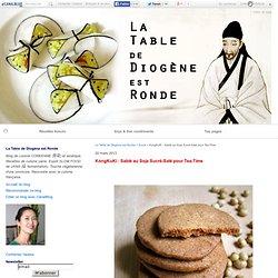 KongKuKi : Sablé au Soja Sucré-Salé pour Tea-Time - La Table de Diogène est Ronde