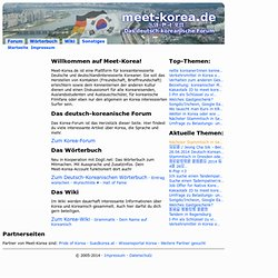 Meet-Korea - Deutsch-Koreanisches Forum - Korea-Forum - 독일-한국 포럼