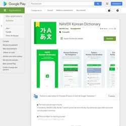 NAVER Korean Dictionary – Applications sur GooglePlay