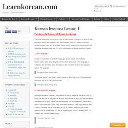 Korean lessons: Lesson 1
