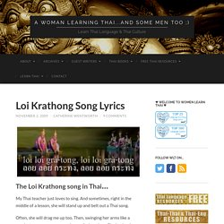 Loi Krathong Song Lyrics – A Woman Learning Thai…and some men too ;)