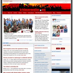 www.krishnasenonline.org: No.1 News Portal for Impartial News