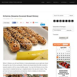 Kritsinia (Sesame-Covered Bread Sticks) - KALOFAGAS