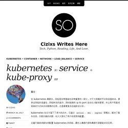 kubernetes 简介:service 和 kube-proxy 原理 – Cizixs Writes Here