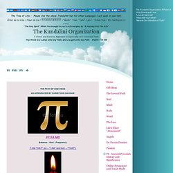 The Kundalini Organization A Place of Unity Peace and Love - PI phi py Φ