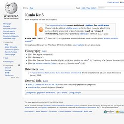Kunio Katō