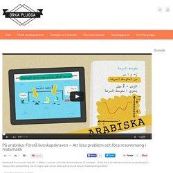 På arabiska: Förstå kunskapskraven – Att lösa problem och föra resonemang i matematik