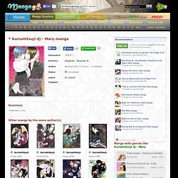 Kuroshitsuji dj - Mary manga