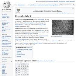 Kyprische Schrift
